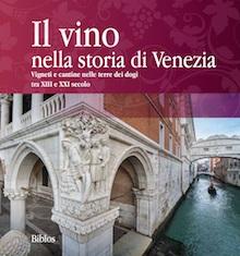 Il vino nella storia di Venezia_copertina